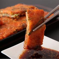料理メニュー写真キムチチヂミ/青唐辛子チヂミ