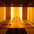 ◆情緒溢れる和モダンオススメ個室居酒屋◇ゆったりと寛げる店内は和をイメージした個室完備。食と空間・明るいスタッフでおもてなし◎接待や会食・宴会や大事な記念日など様々なシーンで幅広くご利用下さい◇また接待やサービスにも力入れており、サプライズやお誕生日など積極的にご協力しおもてなし致します!!!!!!