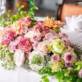 ◆装花の手配も可能です◆パーティー会場を彩るお花の手配も承っております。ご希望のイメージに合わせたきれいな装花をご用意致します。【横浜/みなとみらい/イタリアン/ワイン/ピザ/パスタ/夜景/貸切/パーティー/誕生日/デート/個室】