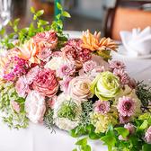 ◆装花の手配も可能です◆パーティー会場を彩るお花の手配も承っております。ご希望のイメージに合わせたきれいな装花をご用意致します。【横浜/スペインバル/ワイン/パエリア/地中海/夜景/貸切/パーティー/誕生日/デート/完全個室】