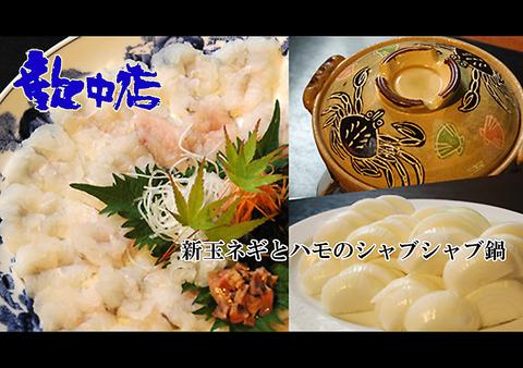 旨い瀬戸内の魚と、旨い香川県産の野菜!歓中店で旬を食べつくしてくださいね♪
