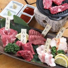 七福神商店 狸小路本店のおすすめ料理1