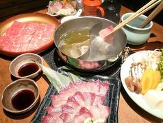 MA~なべや 金沢店のおすすめ料理1