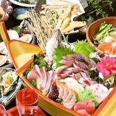 海鮮居酒屋 磯野家 姫路のおすすめ料理3