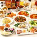 厳選の食材を伝統の技で! 王府井レストランのおすすめ料理1