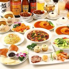 王府井レストランのおすすめ料理1