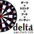 ダーツカフェ デルタ delta 大宮店のロゴ