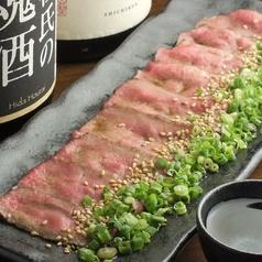 炭焼牛タン 弁慶の特集写真