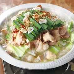 博多名物 農場自慢のもつ鍋(濃厚鶏スープ/醤油スープ)