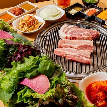 やさい村 大地 赤坂本店のおすすめ料理1