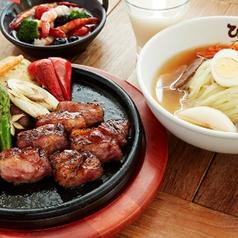 ぴょんぴょん舎 GOROTTO Grillのおすすめ料理1