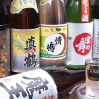 料理に合うお酒多数!愛媛の地酒も揃えております♪