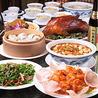中華酒家飯店 角鹿のおすすめポイント3
