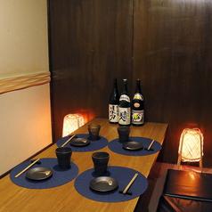 一卓のテーブルで4名様までご利用できる半個室♪少人数の宴会に◎