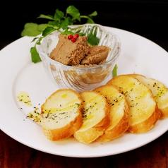 料理メニュー写真美楼鶏の自家製レバーパテ
