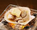 料理メニュー写真天然ほたて貝柱 七輪焼き