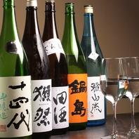 【焼き鳥と相性バツグン】各種豊富なお酒・日本酒&焼酎