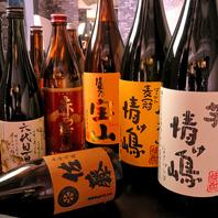 各種日本酒も豊富に常備しております♪