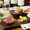 steak&wine Lamp ステーキアンドワイン ランプ