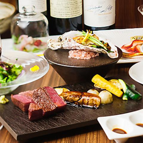 steak &wine Lamp【ステーキアンドワイン ランプ】