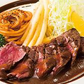 グリル異人館のおすすめ料理2