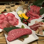 炭火焼肉 新日本のおすすめ料理2