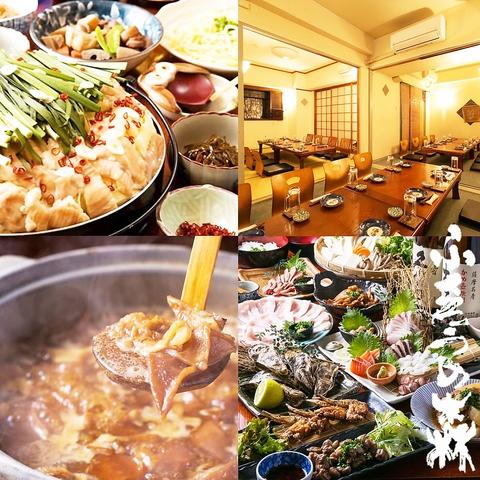 マンションの2F~5Fに佇む大名の隠れ家居酒屋。九州各地の絶品名物料理で宴会をどうぞ