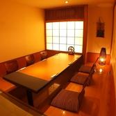 【月亭 本館】4名様~8名様で利用可能/掘りごたつ個室
