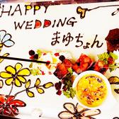 「記念日プレート」は結婚祝いやデートにもおすすめ。その他にも送別会などにも多く、ご利用いただいております。
