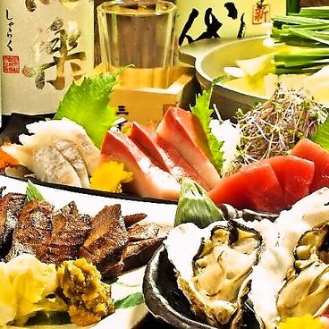 三枡三蔵 仙台駅前本店のおすすめ料理1