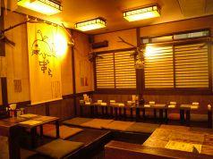 串゛ら 駅南店の雰囲気1