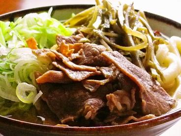吉田のうどん てっちゃんのおすすめ料理1