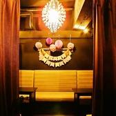 カーテン付きVIP個室が完備っ!!モニターもカラオケもありですので、プライベートでもパーティでも盛り上がること必至☆■4名~15名