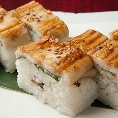 料理メニュー写真穴子の押し鮨