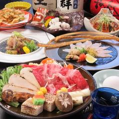 広島の旬 なかたにの特集写真