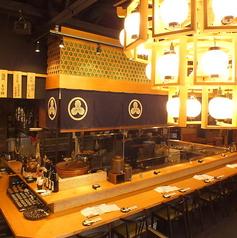 九州旨かもん 旨か酒 くすお 千葉店の写真