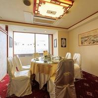 【完全個室】ゆったり食事と会話を楽しめる空間