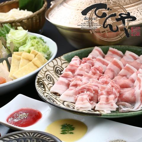 心地よい食のひととき、心がうるおう和の空間、宴会も普段利用も宮角庵でんやで!