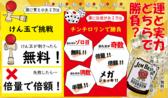 ちゃばな 北大路堀川店のおすすめ料理2