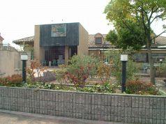 山の葡萄 倉敷店