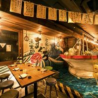 船と海を眺めながら漢の料理!飲み会,忘年会に◎