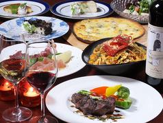 DiningCafe&Bar QUATTRO FIVEの写真