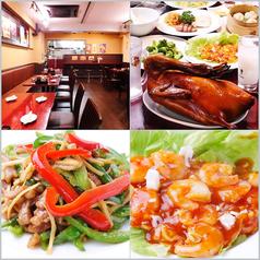 中華料理 東華 高田馬場店の写真