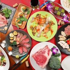 鉄板バル Jyu- ジュー 高槻市店のおすすめ料理1