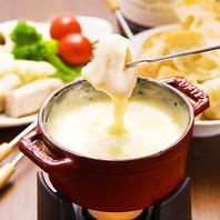 「チーズフォンデュ」 & 「ローストビーフ」食べ放題!