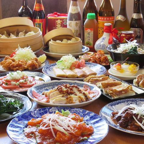 本格中華食堂 栄盛