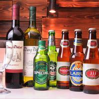 【珍しいお酒◎】ベトナムのビールやワインも取り揃え