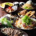 十米 じゅうべい 新橋SL広場前店のおすすめ料理1