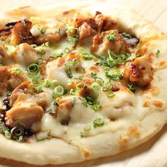 鶏ハラミの照り焼きピザ