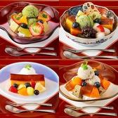 喜水亭 和樂 くうてん博多店のおすすめ料理3